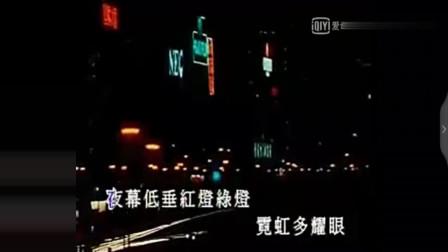 邓丽君《香港之夜》,聆听这天籁之音,真的是一种享受