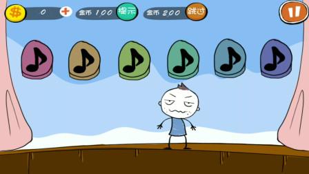 解谜游戏:小伙听声辨别音乐,如何听出五个不同音?