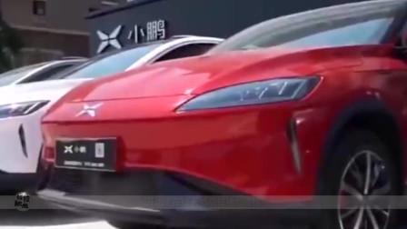 """小鹏汽车""""坑""""鹏友?新款车型性能提升价格未变,老款车型上市半年贬值一半!"""