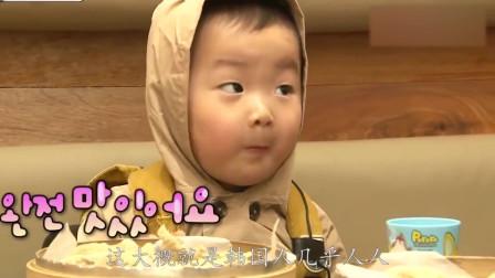 韩国演艺圈有名的吃饭主播,食物一口吞,嘴巴简直不要太大