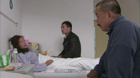 翠兰的爱情:马艳住院还不忘说翠兰坏话,弟弟马军都听下去了