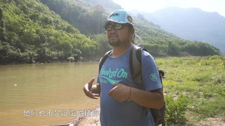 未明之地 第一季 西双版纳探鱼傣族,带你探钓云南特有鱼种红吉罗