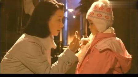 美女想用手镯寻找失散的女儿,小女孩看到后说了一句话,美女蒙了
