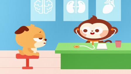 儿童益智游戏之多多医院 多多小医生教小朋友日常安全知识