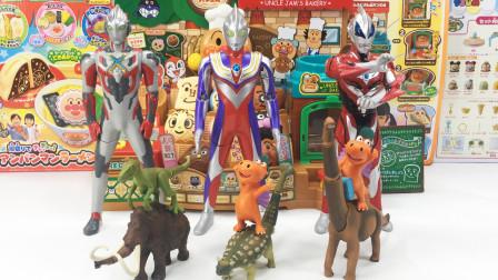 哆啦盒子玩具乐园 儿童玩具,面包超人玩具烘焙店,奥特曼小恐龙购买面包