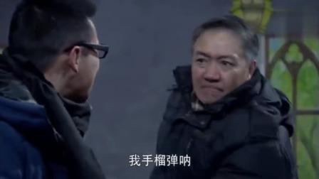老头梦见跟日本鬼子打仗,对方竟是小伙,老头直言要一枪嘣了他!