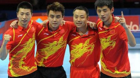 国乒迎来坏消息?世界冠军连受创2人淘汰,这回刘国梁也不管用了