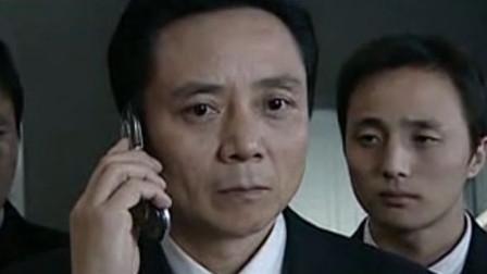 老觉得不对劲,赶紧抢过局长手里的手机扔了出去,结果救了局长一名