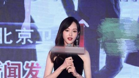 八卦:唐嫣现身发布会 身材纤瘦不像怀孕?