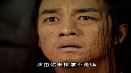 笑傲江湖:令狐冲救了岳不群,岳不群不领情!