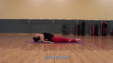 瑜伽教程 鱼式 具有提神醒脑 美容养颜的功效