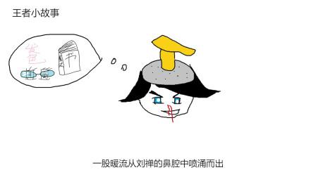 王者荣耀:刘禅的背景故事到底是什么样的?他还聪明到秃头?