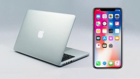 京东方发力 OLED 屏:或成苹果 iPhone供应商