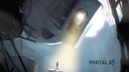 【飛渡】《传送门2 PORTAL2》最高特效流程攻略解说【05】逃离