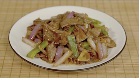 这样炒猪肝一点都不腥,搭配洋葱和青椒美味又下饭,赶快get起来!