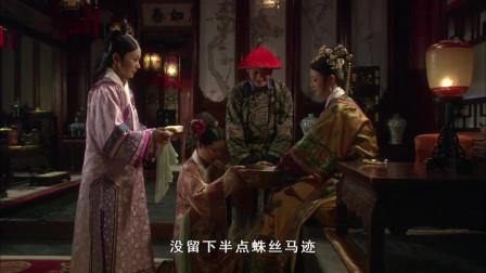 甄嬛为姐妹失声痛哭,华妃奖励奴才办事干净,太恶毒了!