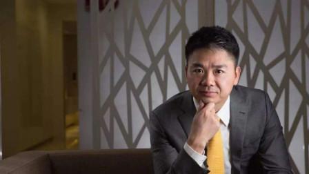 京东是有多缺钱?27亿买的酒店,转手卖6亿?刘强东发生了什么?