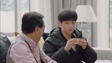亲爱的,热爱的爷爷要吃孙媳妇包的饺子,韩商言还在装傻?