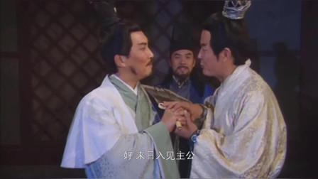《三国演义》诸葛亮曲解铜雀台赋,周瑜一怒誓抗曹操!