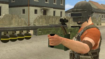 吃鸡动画:AWM装上大菠萝弹夹后,一开枪就变成全自动