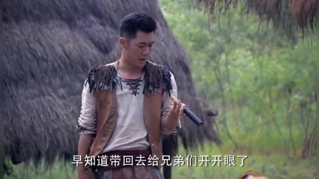 小伙把鬼子的信号弹当窜天猴给放了,这下给全村人惹麻烦了!
