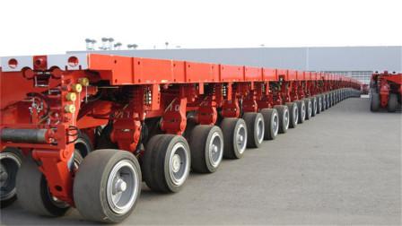世界上轮胎最多的车,足有1152个车轮,爆胎了也能正常走?