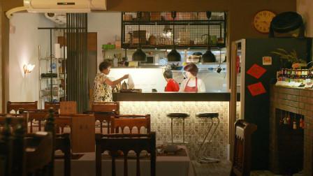 台湾高龄主厨餐厅