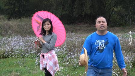 一首网红歌曲《花桥流水》,农村版也是非常好听