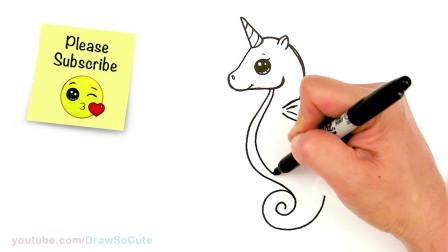 如何画独角兽海马