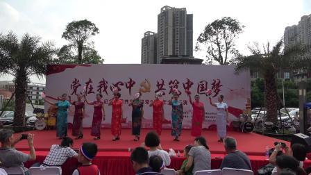 广州市黄埔区金梦社区旗袍秀队 旗袍秀《江山颂》