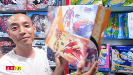 又找到超酷好玩的钢铁侠玩具,有玩过的吗,好不好玩呢