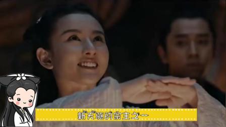九州缥缈录:宋祖儿中毒,刘昊然受刺激大开杀戒:我女人谁敢动