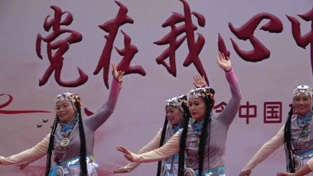 广州市黄埔区金梦社区溪尚舞蹈艺术团  藏族舞《美了普拉措》摄制:一片绿叶