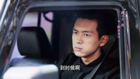 亲爱的热爱的:韩商言不应该在车里!