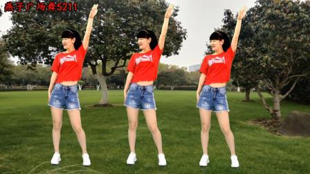 送你一支实用健身操广场舞《健康最重要》上肢摆臂运动,缓解失眠!