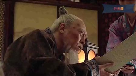 """《大明王朝》严嵩问""""严党们"""": 这一次你们一共收了多少税银呢?"""