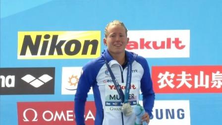2019FINA世锦赛 决赛-女子5公里