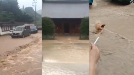 浙江武义突降暴雨多路冲塌:千年古寺被淹 老母鸡洪水中逆流而上