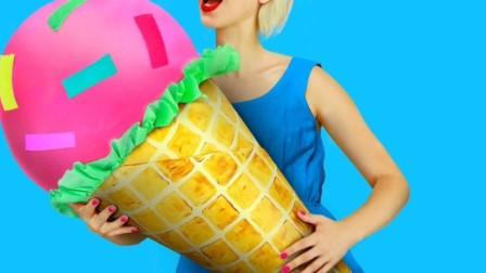 爆笑食物恶作剧,吃货闺蜜DIY巨型冰淇淋,这个夏天吃着太过瘾!