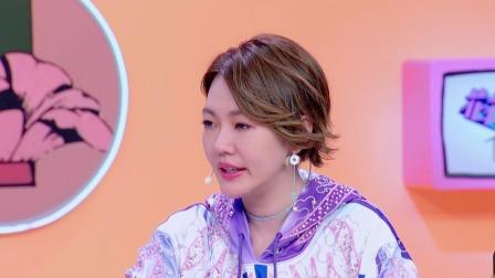 《花花万物2》郭麒麟坐等分家产!林允恋情惨遭曝光?