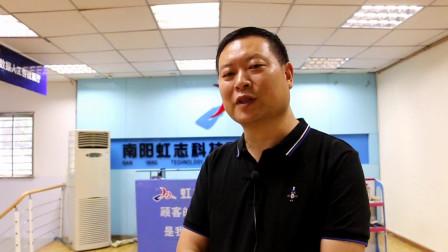 南阳市农工党党员公益摄影培训班开班了