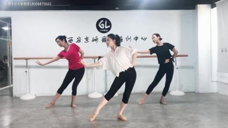梦妮老师中国舞初中级课程-古典舞-茉莉花