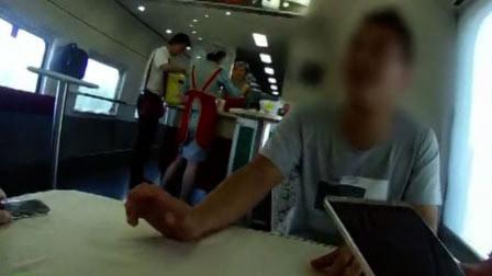乘客过烟瘾差点逼停高铁:没摄像头我就试一下