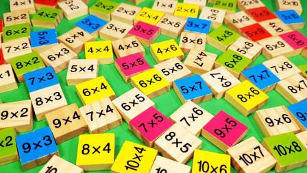 学习乘法口诀表