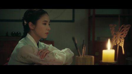 「OST」新晋史官具海玲 OST [预告2]