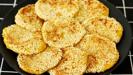 """做红薯饼别再用面粉了,大厨教你改用""""它""""口感软甜,太好吃了"""