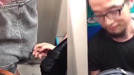 北京地铁上一变态男伸出手触碰女子臀部 警方:已接到线索开展调查