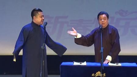 相声:黄鹤楼分出角色,一个演朱孔明一个演你刘叔