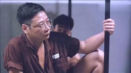 监狱风云:周润发演技炸裂!与大屯单挑,这眼神是要吃人啊!