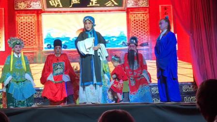 大平调传统剧目:黑脸老包唱段,台上小演员有点抢镜,可爱!